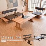 送料無料ダイニングセットダイニングテーブル5点セットダイニングテーブルセットシンプルシック木製モダンミッドセンチュリー食卓ダイニングダイニングチェアーリビングテーブル4人用北欧シンプル激安大川家具通販