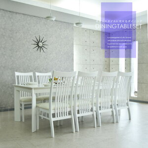 ホワイト幅210cmダイニング9点セットダイニングテーブルセットダイニングセットダイニング艶あり鏡面食卓テーブルセットダイニングチェア食卓セットシンプル8人掛け8人用テーブルいすイス椅子木製