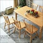 【新生活】ダイニングテーブルセットダイニングセットカントリーダイニング食卓テーブルセット幅180cmダイニング7点セットダイニングチェア食卓セットシンプルデザイン6人掛け6人用テーブルいすイス椅子6脚北欧