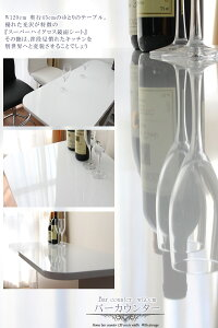 キッチンカウンター幅115cm/ホワイト・ブラウン