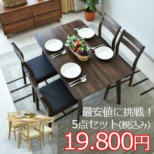 ダイニングテーブル5点セット幅120木製4人用4人掛けダイニング5点セットウォールナット柄オーク柄シートキズに強い食卓テーブルセットコンパクト椅子テーブルチェアー