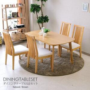 【送料無料】ダイニングテーブルセット 幅135 5点セット 木製 4人掛け ダイニングテーブル5点セット 4人用 北欧 シンプル 楕円 格子椅子 オーク コンパクトサイズ ダイニングチェアー ダイニ