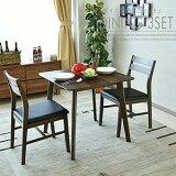 【送料無料】 ダイニングテーブル 3点セット 幅75 木製 2人用 2人掛け ダイニング3点セット ウォールナット柄 オーク柄 シート キズに強い 食卓テーブル セット コンパクト 椅子 テーブル チェアー