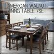 【新生活応援】ダイニングテーブルセット 幅165cm ウォールナット 7点セット 木製 6人用 ダイニング7点セット 6人掛け ダイニングテーブル 無垢 ダイニングチェアー 北欧 シンプル