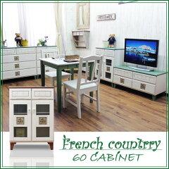 【インテリア】 【家具】 キャビネット 幅60 電話台 ファックス台 シェルフ 国産品 フレン…