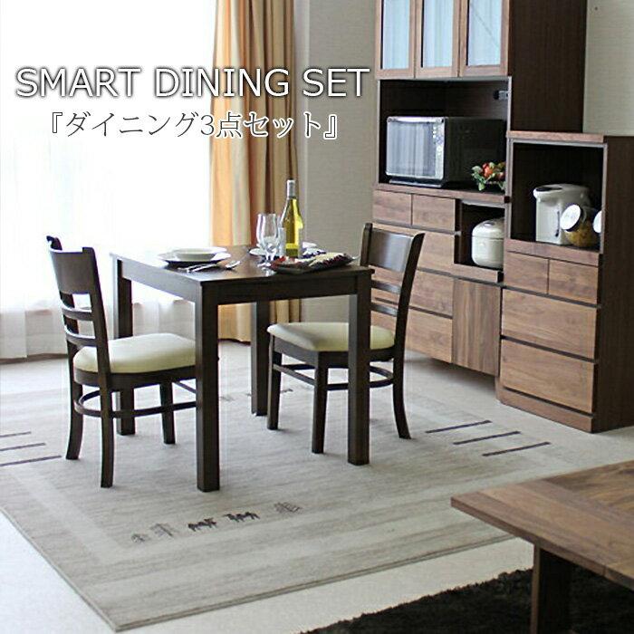 Kagu Mori Rakuten Global Market Dining Table Set 2 People For Dining Set O