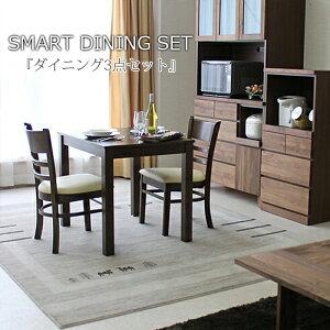 ダイニング レトロモダン テーブルセット テーブル シンプル
