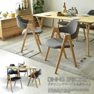 【家具】ダイニングテーブルセットダイニングテーブル5点セット幅150cm食卓4点セット4人用4人掛け食卓セットモダンブラッククレーダイニングシンプルテーブル