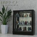コレクションボード 幅75cm LEDライト付き ロータイプ 【ブラウン・ホワイト・ブラック】 コレクション...