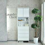 ランドリー収納 幅60 ランドリーチェスト 完成品 国産品 隙間収納 薄型 スリムタイプ キッチン収納 脱衣所 収納家具 洗面所