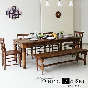 幅200cm ダイニングテーブルセット 8人用 8人掛け 7点セット 無垢 引出し 収納 ダイニングセット ダイニングチェア ダイニングテーブル 食卓 食卓セット テーブル チェア 椅子 いす イス 木製