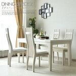 ダイニングテーブルセットダイニングテーブル5点セット幅135cm食卓5点セット4人用4人掛け食卓セットハイバックモダンデザインダイニングシンプルテーブル