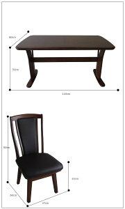 ダイニングテーブルセットダイニングセット伸長式ダイニング食卓テーブルセット【ダークブラウン・ライトブラウン】幅150cm~210cmダイニング5点セットダイニングチェア食卓セットシンプル4人掛け4人用テーブルいすイス椅子4脚木製無垢強化ガラス北欧