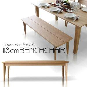 【SALE】ダイニングテーブル幅180cm木製北欧無垢テーブル自然塗装オイル仕上げ人に優しい家具アウトレット価格