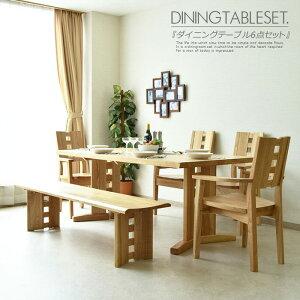 【家具】180cmダイニングテーブルセットダイニングセットダイニング6点セットタモダイニングチェアダイニングテーブル食卓食卓セット7人掛けテーブルチェア椅子イスシンプルモダン北欧大川市