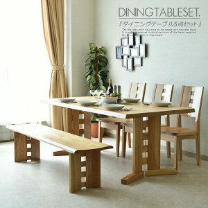 【家具】180cmダイニングテーブルセットダイニングセットダイニング5点セットタモダイニングチェアダイニングテーブル食卓食卓セット7人掛けテーブルチェア椅子イスシンプルモダン北欧大川市