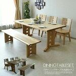 【送料無料】180cmダイニングテーブルセットベンチダイニングセットダイニング5点セットタモダイニングチェアダイニングテーブル食卓食卓セット6人掛けテーブルチェア椅子イスシンプルモダン北欧大川市