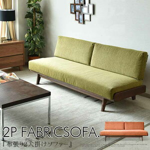 【家具】ソファー布張り2人掛けリビングシンプルファブリック木フレームクッション北欧木製無垢2Pソファー