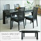 【家具】05P06Aug16ダイニングテーブルセットダイニングセット伸縮