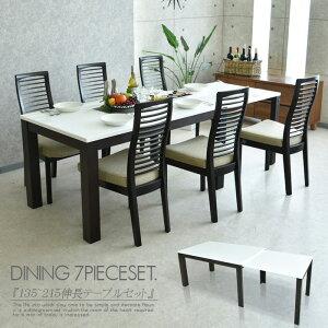 【家具】05P06Aug16ダイニングテーブルセットダイニングセット伸長式ダイニング食卓テーブルセット【ホワイト】幅135cm~200cmダイニング5点セットダイニングチェア食卓セットシンプル4人掛け4人用テーブルいすイス椅子4脚木製無垢強化ガラス北欧