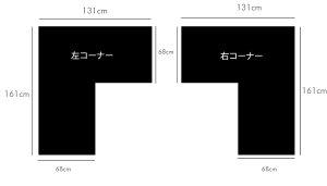 【家具】ダイニングテーブルセット幅100cmリビングセット昇降テーブル昇降式北欧2点セット3Pソファーコーナーソファー4人掛け5人掛けソファーセット食卓ダイニングセット応接セット