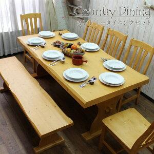 【送料無料】ダイニングテーブル 7点セット 幅180cm カントリー 木製 無垢 北欧パイン 8人掛け ダイニング7点セット カントリー家具 ベンチ 食卓 チェア- 椅子 テーブル ダイニングチェア- シ