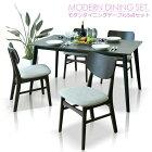 【家具】ダイニングテーブルセット和モダン幅138cmウォールナット和室北欧木製4点セット4人掛け食卓ダイニングセットベンチ