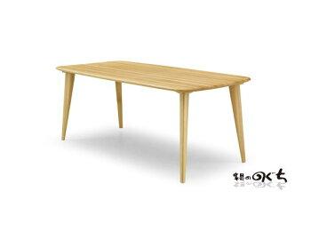 天然木ウォールナット無垢材&オーク無垢材・セラウッド塗装/岩倉榮利デザイン本革張りソファー・北欧デザイン・LDダイニングテーブル食卓