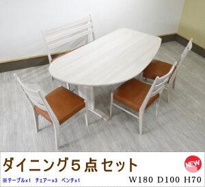 天然木タモ無垢材 変形デザイン収納付きテーブル 木製ダイニング5点セット 食卓5点セット オフホワイト色ベンチタイプ 白 ソフトレザー オレンジ 合成皮革