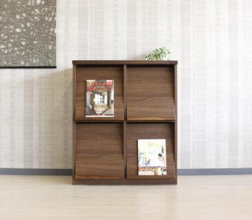 天然木ウォールナット柄調の強化プリント紙の本棚シェルフ・マガジンラック・マガレコ日本製・国産ナチュラル色ウォールナット色ブラウン色120cm