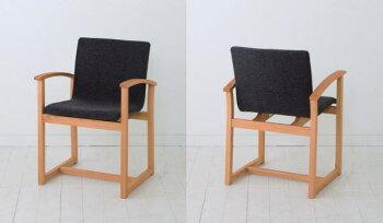 天然木無垢材の北欧モダンデザイン平田椅子カルモ2アームチェアー
