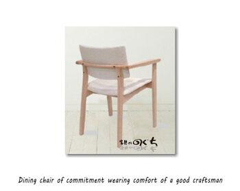 天然木ハードメープル無垢材ダイニングチェアー椅子・国産・日本製・北欧モダン・ウォールナット・ブラックチェリー・ハードメープル・アルダー・レッドオーク・ビーチ・セミオーダー・オーダーメイド平田椅子トッポTOPO