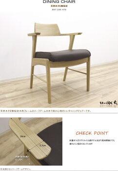 ダイニング5点セット食卓5点セット椅子4脚セット天然木タモ無垢材ナラ無垢材ダイニングテーブル北欧モダン単品販売テーブルのみナチュラル色ダークブラウン色