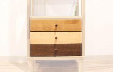 天然木の異素材のナチュラルなグラデーションチェスト収納アルダー・ハードメープル・ウォールナット無垢材・木製ハンドル国産・日本製・木製・エコ仕様