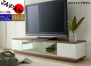 58%off 送料0円 国産 日本製 テレビ台 ロータイプ テレビボード フロア スライドレール 引出し ...