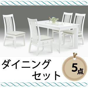 ダイニングテーブルセット ホワイト 5点 白 ダイニングセット おしゃれ 北欧風 モダン ダイニングテーブル 5点セット ダイニングチェア 食卓セット ホワイト エナメル塗装
