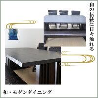 dining-sakai-kirishima-5