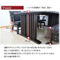 ダイニングテーブルセット6人掛け5点ベンチダイニングテーブル5点セット無垢材回転椅子回転チェア無垢木製幅190和風モダンダイニングセット5人用6人用和日本風【テーブル+チェア3脚+ベンチ】