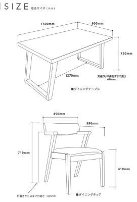 送料無料ウォールナット天然木モダンデザイン北欧ダイニング5点セットダイニングテーブル5点セットテーブルセット重厚感ジード150cmダイニング5点セット