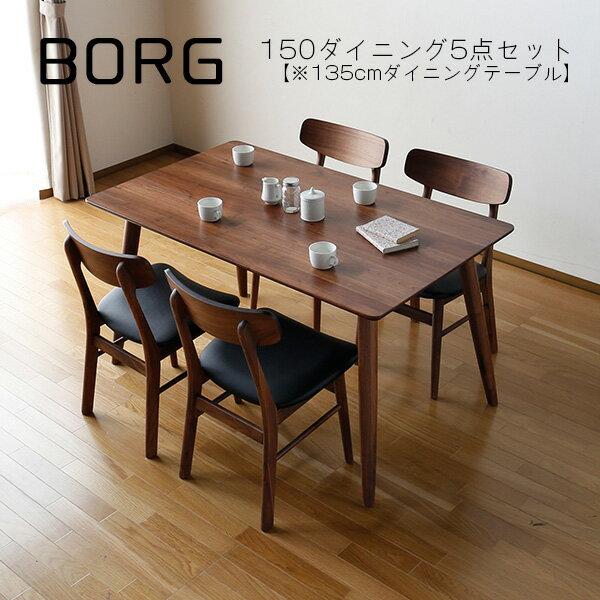 インテリア・寝具・収納, ダイニングセット  5 150cm 5 BORG 150cm