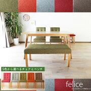 ダイニング 組み合わせ テーブル カラフル ナチュラル インテリア グリーン オレンジ ブラウン シンプル