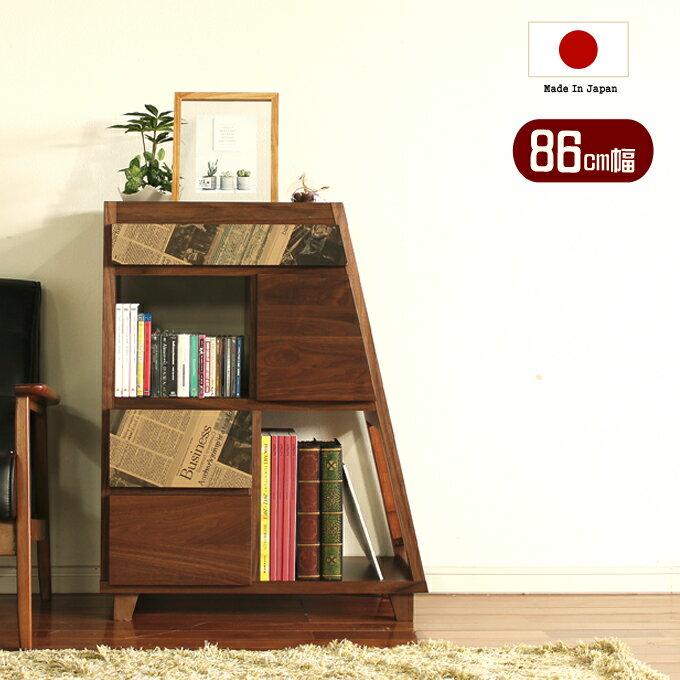 収納家具, キャビネット・コンソール  70cm