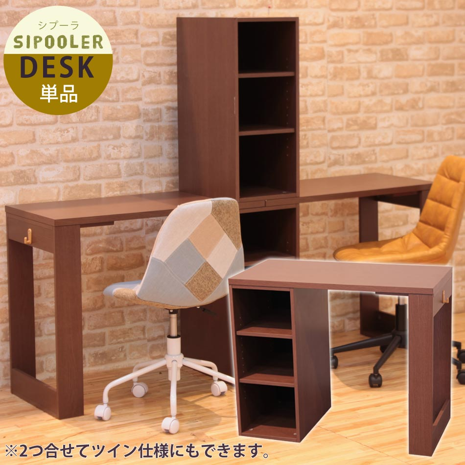 子供部屋用インテリア・寝具・収納, 学習机  2