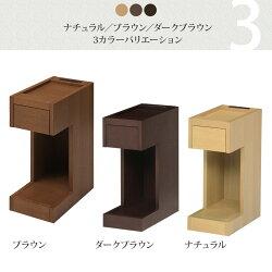 ナイトテーブルベッドサイドテーブルスリム薄型すき間収納コンセント付き引出し付き【幅20cmのスリムタイプ】