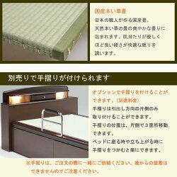 ベッド畳ベッドシングルベッド宮付き照明付きブラウン【日本製】