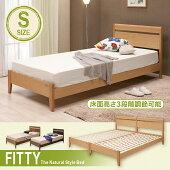 ベッドシングルベッドすのこベッドベッドフレームフレームのみナチュラルブラウンダークブラウン高さ調節可能【床面高3段階調整可能】