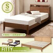 シングルベッドすのこベッドベッドフレーム棚付きコンセント付きナチュラルブラウンダークブラウン高さ調節可能【2台ぴったり並ぶ♪】