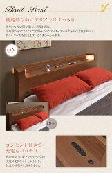 ダブルベッド2灯照明付きライト付きすのこベッド棚付きコンセント付き【飽きがこないデザインで不動の人気】