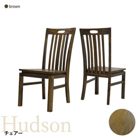 ダイニングセット用 椅子 チェアー ハドソン用 2脚入り