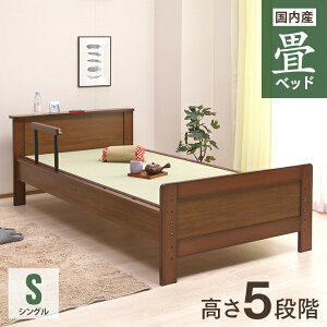 シングル タタミベッド シンプル